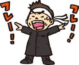 熊本補助金チャンネル